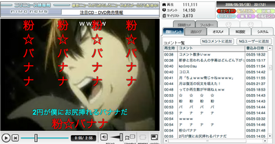 2008-06-08m.png