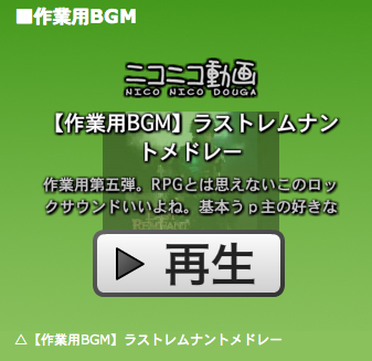 2009-02-11a.png