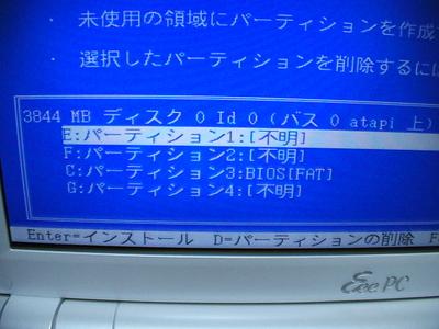 2009-02-22_06.jpg