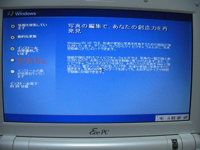 2009-02-22_07.jpg