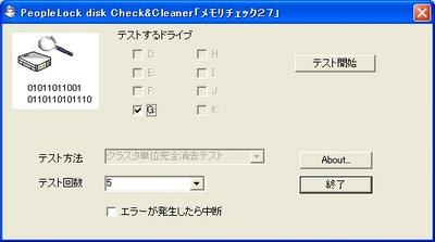 2009-02-24_01.jpg