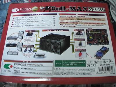 2009-05-11_05,jpg.JPG
