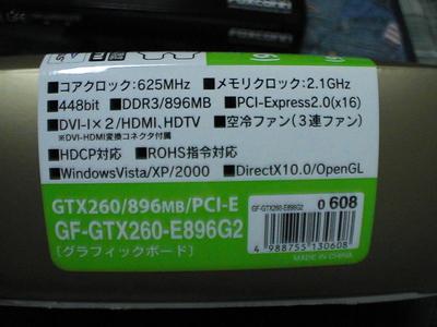 2009-05-23_04.JPG