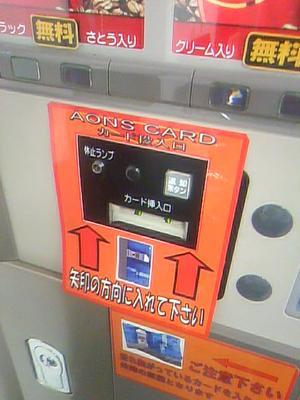 2009-08-01_06.jpg