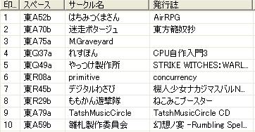 2009-08-14_01.jpg