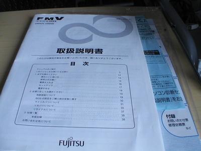 2009-09-18_15.jpg