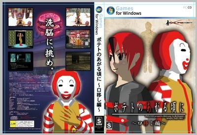 2009-12-29_01.jpg