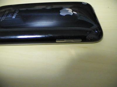 2010-01-28_11.jpg