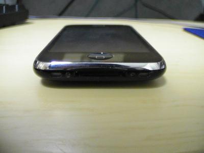2010-01-28_12.jpg