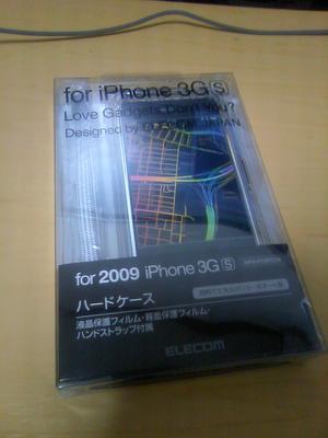 2010-01-28_13.jpg