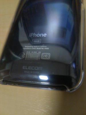 2010-01-28_18.jpg