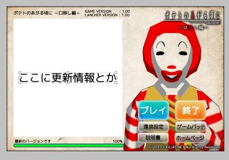 2010-02-20_03.jpg