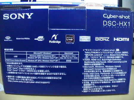 2010-03-23_03.jpg