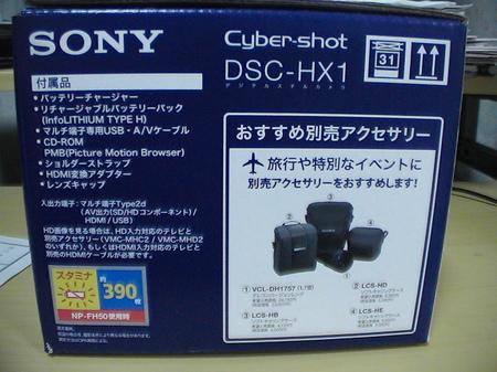 2010-03-23_04.jpg