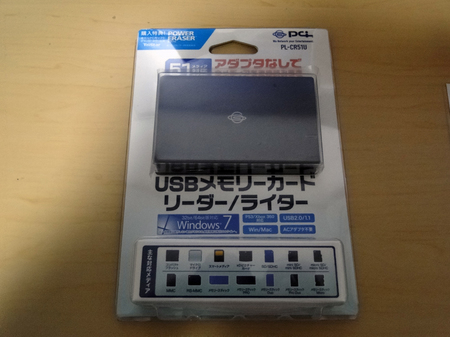 2010-04-16_03.jpg