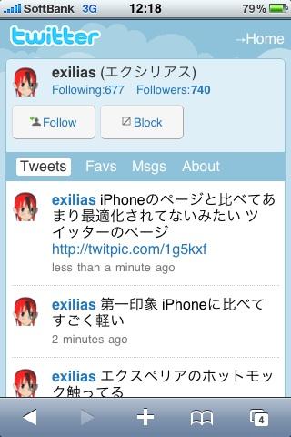 2010-04-20_05.jpg