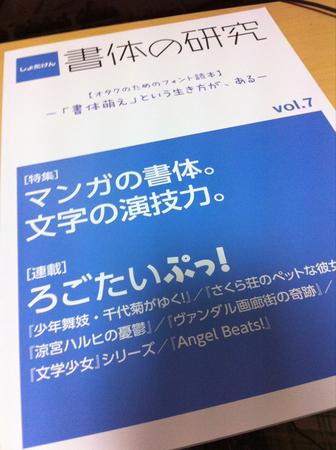 2010-08-19_07.jpg