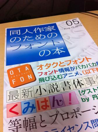 2010-08-19_08.jpg