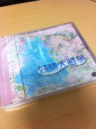 2010-08-19_14.jpg