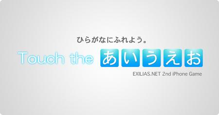 2010-10-09_01.jpg