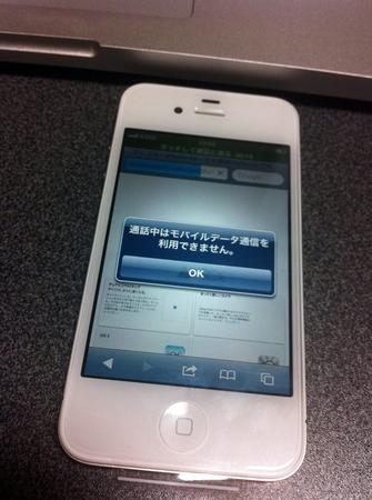 2011-11-03_04.jpg
