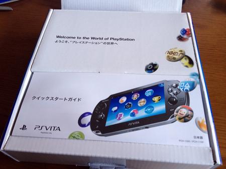 2011-12-24_04.jpg
