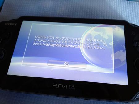 2011-12-24_14.jpg