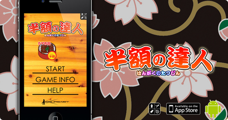 2012-01-07_01.jpg