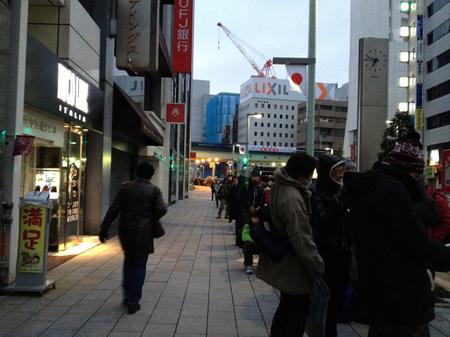 2012-01-22_17.jpg