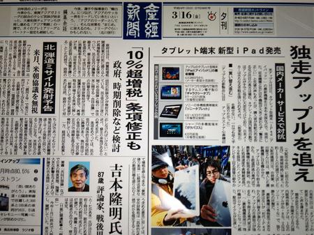 2012-03-20_11.jpg