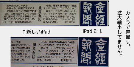 2012-03-20_12.jpg
