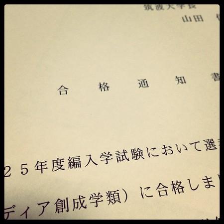2012-07-23_01.jpg