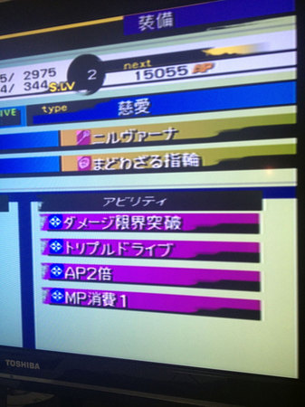 2012-08-05_03.jpg