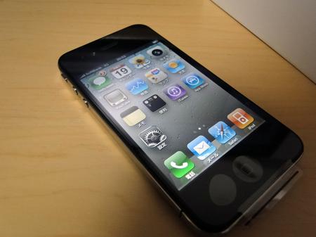iphone4_04.jpg