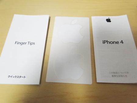 iphone4_09.jpg