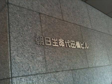 microsoft2010_001.jpg