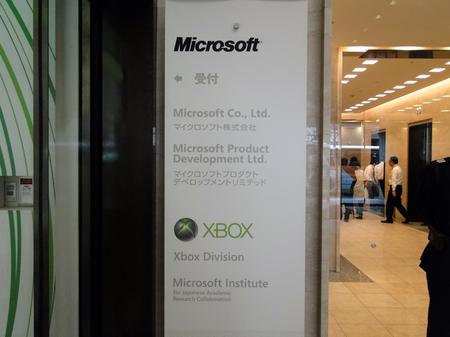 microsoft2010_002.jpg
