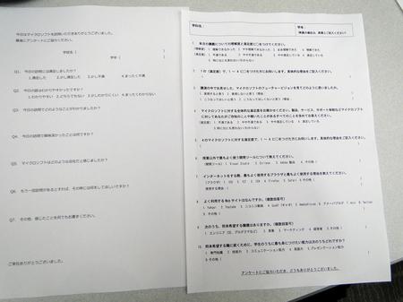microsoft2010_018.jpg