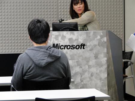microsoft2010_020.jpg