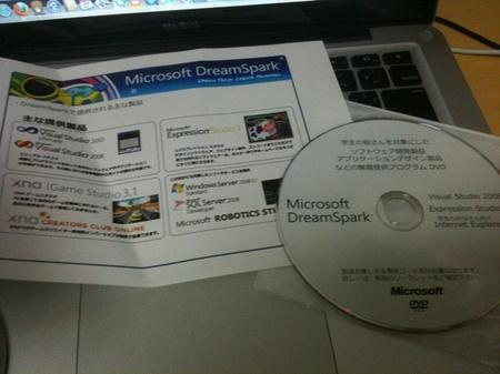 microsoft2010_025.jpg