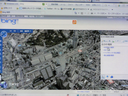 microsoft2010_030.jpg