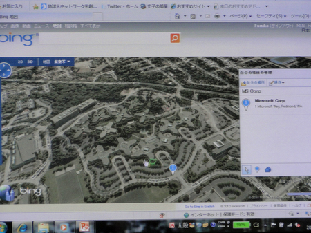 microsoft2010_031.jpg