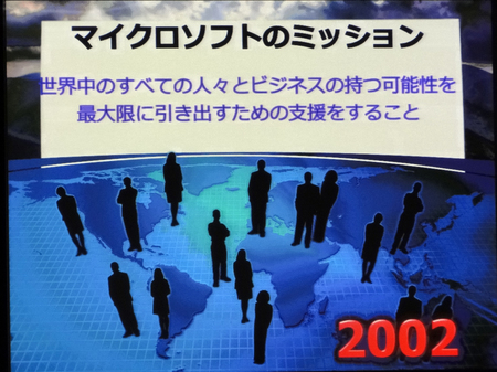 microsoft2010_034.jpg