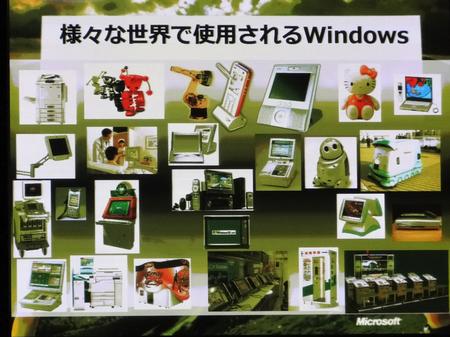 microsoft2010_036.jpg