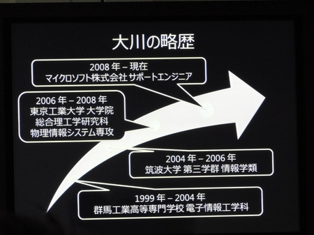 microsoft2010_041.jpg
