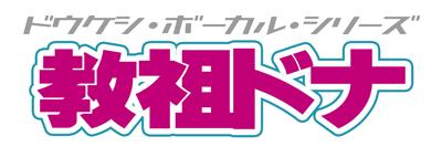 kyosodona_logo.jpg